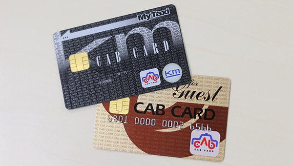 特徴1 使い方に合わせて選べる2種類のカードがあります。